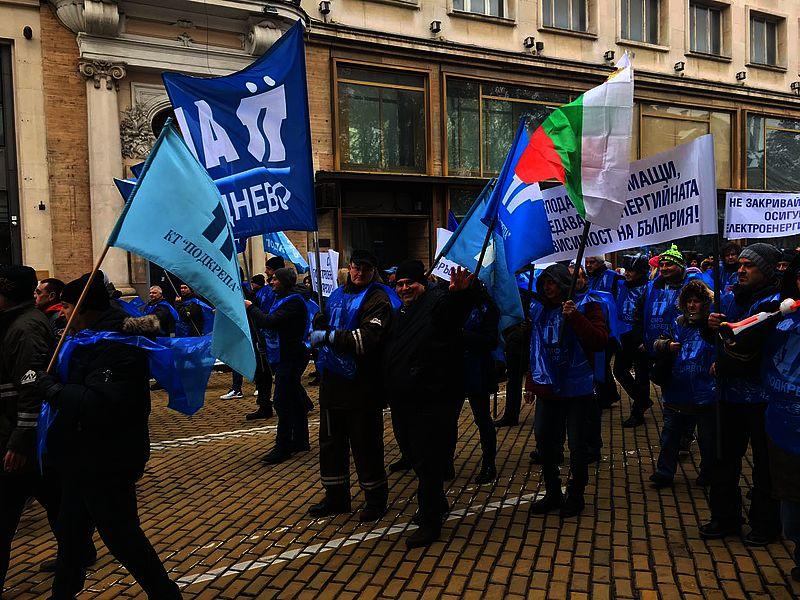 протест, енергетици, мини Марица Изток, ТЕЦ