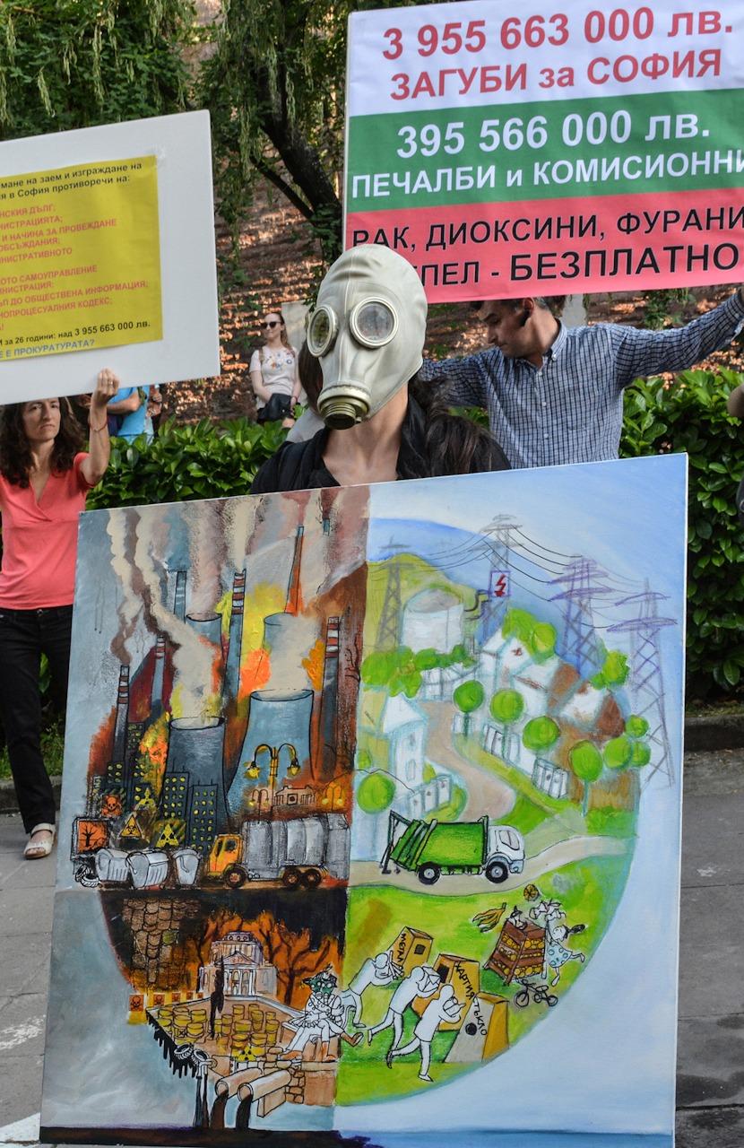 протест, шествие, отпадъци, топлофикация, софия, изгаряне
