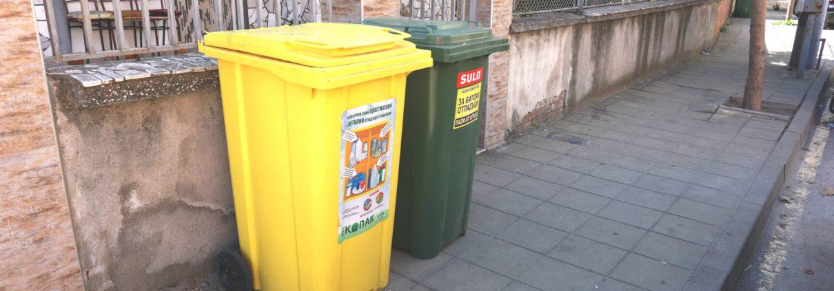Разделно събиране 'от врата на врата', Свиленград
