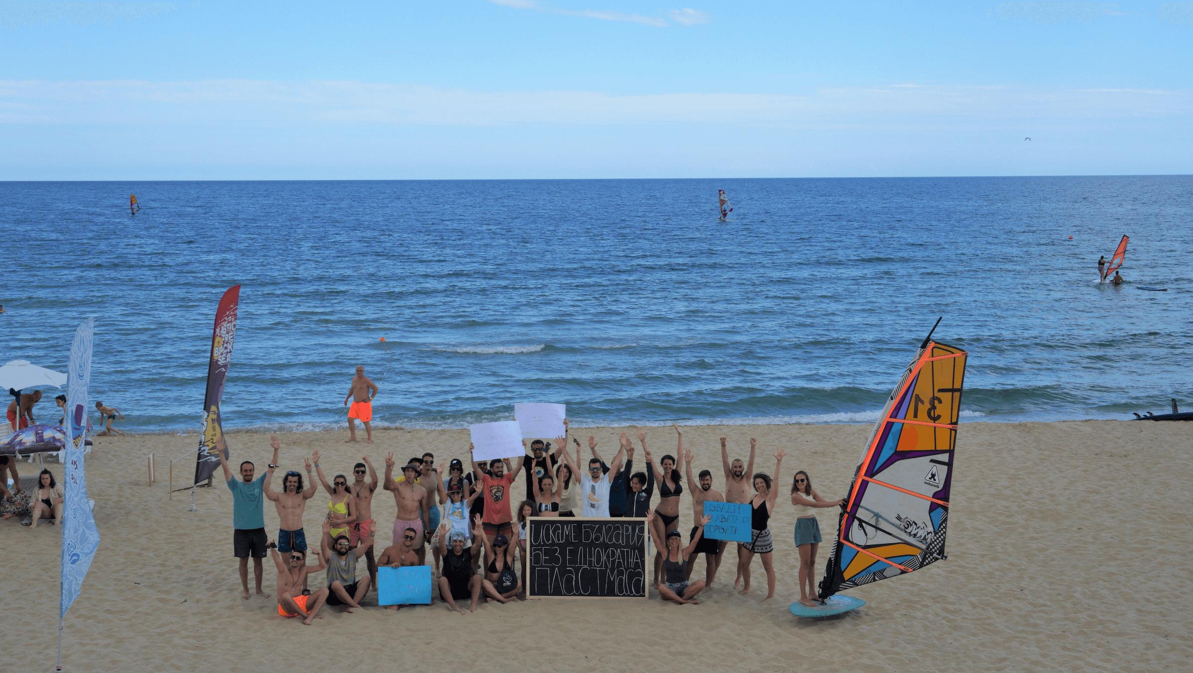 акция на морето забрана на еднократната пластмаса